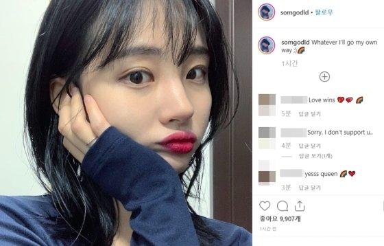 Mnet '아이돌학교' 출신 솜혜인./사진=솜혜인 인스타그램