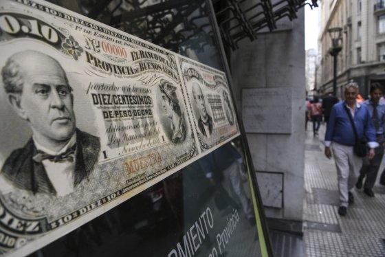 아르헨티나 페소화가 이틀째 하락세를 이어가고 있다. /사진=AFP