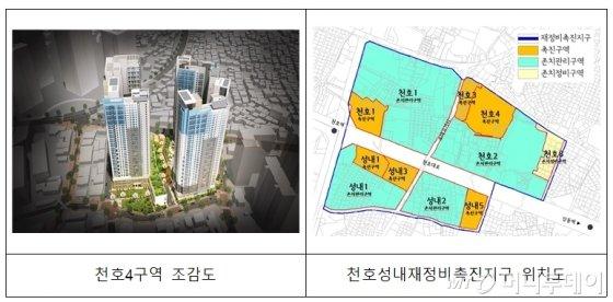 강동구 천호4구역 조감도 및 위치도. /사진제공=강동구