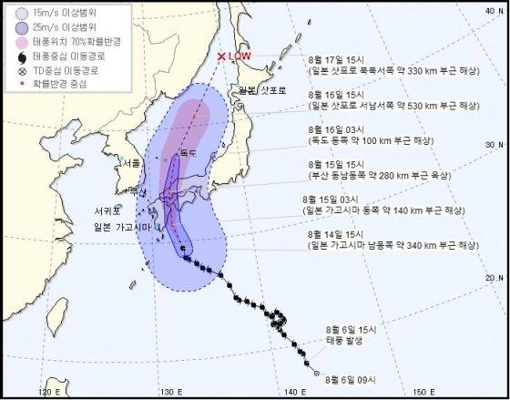 지난 14일 오후 4시에 발표된 태풍 '크로사' 예상 경로/사진=기상청 홈페이지