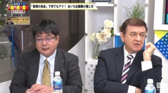 일본 DHC TV 방송화면/사진=유튜브 채널 'DHC TV' 캡처