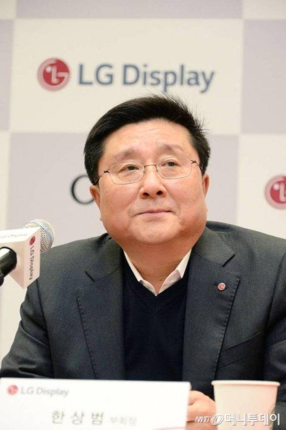 한상범 LG디스플레이 부회장 /사진=LGD 제공