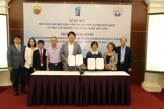 전주대, 하노이서 베트남 전문대 교육협력 프로그램 설명회