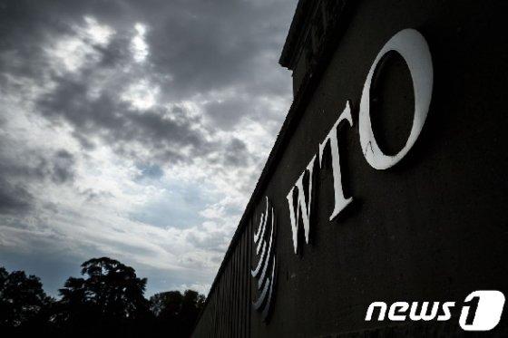 (자료사진) © AFP=뉴스1