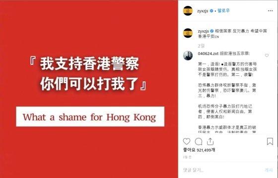 성룡·유역비… 홍콩 아닌 중국 택한 스타 또 누구? - 머니투데이 뉴스