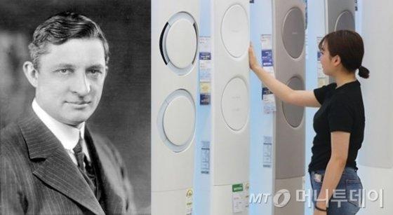 에어컨을 발명한 윌리스 하빌랜드 캐리어(왼쪽)와 에어컨을 바라보는 시민 /사진=위키피디아, 뉴스1