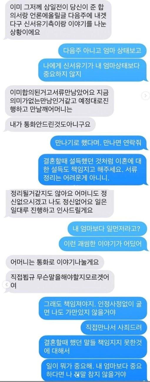 이혼 위기 맞은 구혜선-안재현은 왜? 왜? 왜?