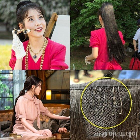 /사진=tvN '호텔 델루나' 공식 홈페이지, 멥시 서윤 원장 제공