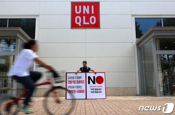 지난달 7일 오후 대구 달서구의 한 유니클로 매장 앞에서 지역 주민들이 일본 기업 불매운동 릴레이 1인 시위에 참여하고 있다. /사진=뉴스1
