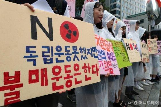 의정부고등학교학생연합이 26일 오전 서울 종로구 옛 일본대사관 앞에서 '일본 제품 불매 선언' 기자회견을 하고 있다. / 사진=이기범 기자 leekb@