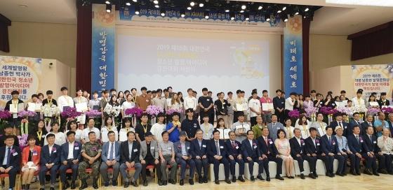 대진대, 대한민국 청소년 발명 아이디어 경진대회 입상