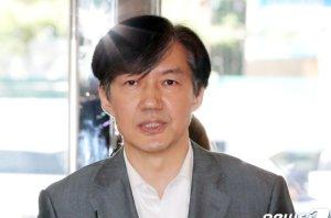 조국, 펀드 기부·웅동학원 권한 포기