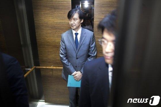 조국 법무부 장관 후보자. © News1 안은나 기자