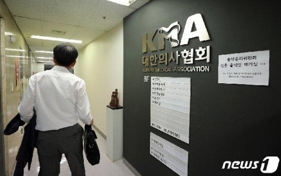 [사진] 대한의사협회 '조국 딸 논문 관련 지도교수 윤리위서 논의'