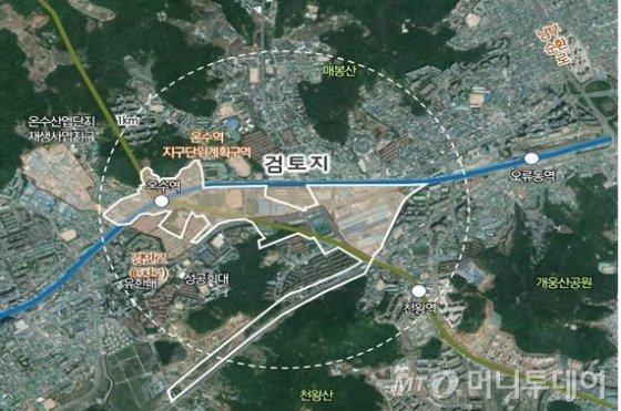 전력거점 육성 지역으로 선정된 온수역세권 일대 위치도. /사진제공=서울시