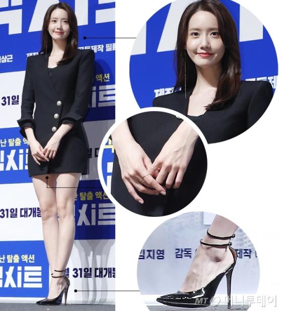 가수 겸 배우 윤아/사진=뉴스1, 머니투데이 DB