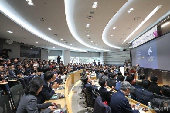 올 2월 20일 서울 여의도 산은 본점 IR센터에서 열린 'KDB 넥스트라운드 오프닝 행사'/사진제공=산업은행