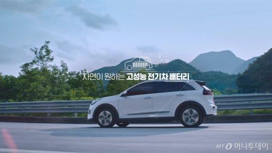 SK이노베이션의 기업 PR캠페인 '우리에게 혁신은 자연스럽다' 편 영상 캡처/사진제공=SK이노베이션