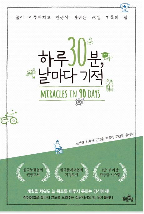 한국영상대 교수, 성우훈련·자기계발 서적 출간