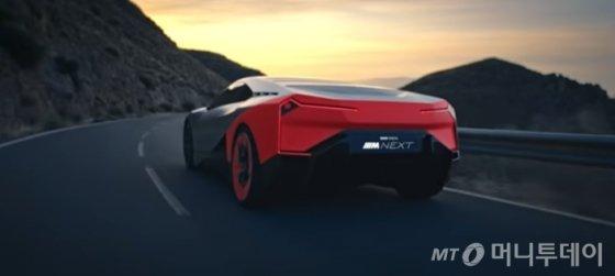 BMW가 '2019 IAA'에서 공개할 '비전 M 넥스트'의 예상 모습. /사진=유튜브 BMW 채널 캡처