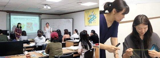 서초여성인력개발센터 수학공예수업 현장에서 이론과 실습을 병행하며 전문성을 키우고 있다./사진제공=교육문화