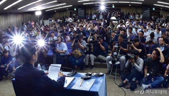 [사진]조국 후보자 '국회 기자간담회'