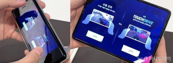 '앱 연속성' 기능을 통해 외부 화면에서 게임을 구동하다 펼치면 보고 있던 화면이 그대로 보여진다.