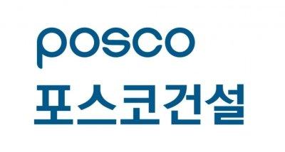 포스코건설, 2019 하반기 대졸 신입사원 공채