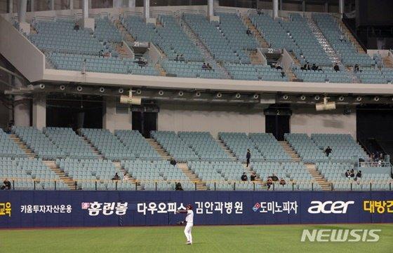 키움 경기가 열린 서울고척스카이돔. 관중석이 대부분 비어 있다. /사진=뉴시스