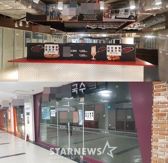 '리모델링 대상구역(철거 예정)'이라는 안내문이 붙어 있는 지하 1층의 점포들. /사진=이원희기자