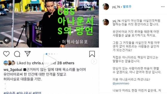 /사진=유승준 인스타그램