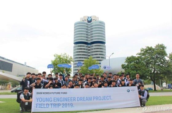 독일 뮌헨 BMW그룹 본사를 방문한 영 엔지니어 드림 프로젝트 6기 학생들의 모습 /사진제공=BMW그룹 코리아