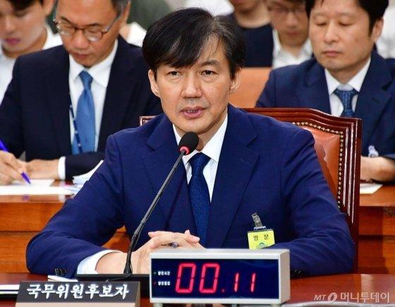조국 법무부 장관 후보자가 6일 국회 법제사법위원회에서 열린 인사청문회에서 의원 질의에 답변을 하고 있다. / 사진=홍봉진 기자 honggga@