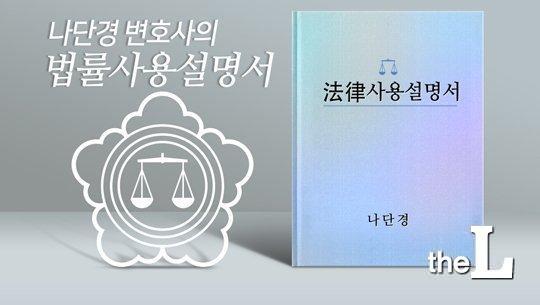 홍진영 전속계약 소속 법정 쟁점은