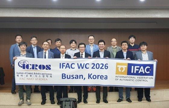 제23차 국제자동제어연맹(IFAC) 세계대회 유치 성공 기념 관계자들이 기념촬영한 모습. /사진=한국관광공사