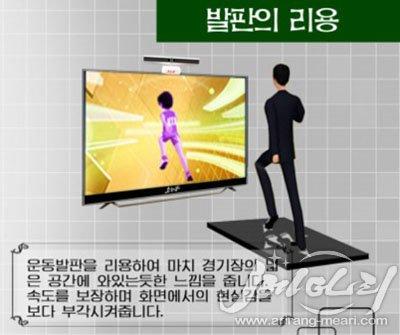 북한판 닌텐도 위(Wii) 있다?…게임기 '모란봉' 등장