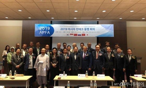 """ Asia-Pacific FinTech Alliance Conference "" 2019년 9월 6일 코엑스 컨퍼런스룸/사진제공=ABCC"