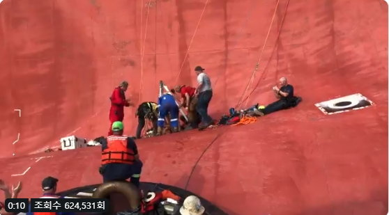 현지시간 지난 9일 오후 4시경 골든베이호 마지막 생존자가 구조되고 있다./사진제공=미국 해안경비대 트위터