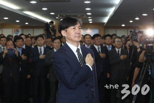 조국 신임 법무부장관 /사진=김휘선 기자