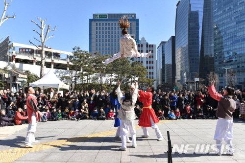 서울역사박물관 추석 프로그램.<br>