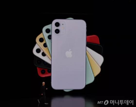 애플이 10일(현지시간) 공개한 아이폰11
