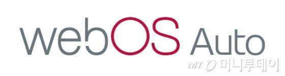 LG전자 차량용 인포테인먼트 플랫폼 'webOS Auto(웹OS 오토)'  로고/사진제공=LG전자