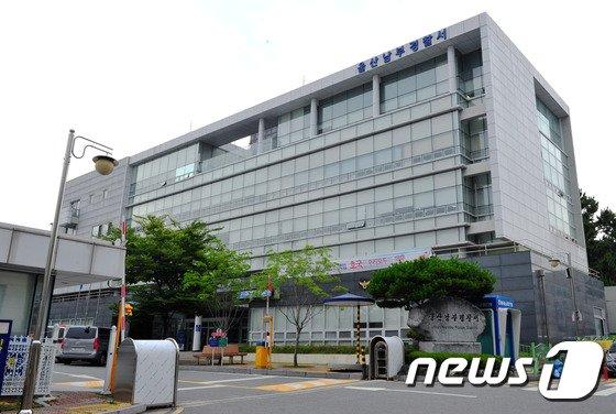울산 남부경찰서. / 사진 = 뉴스 1