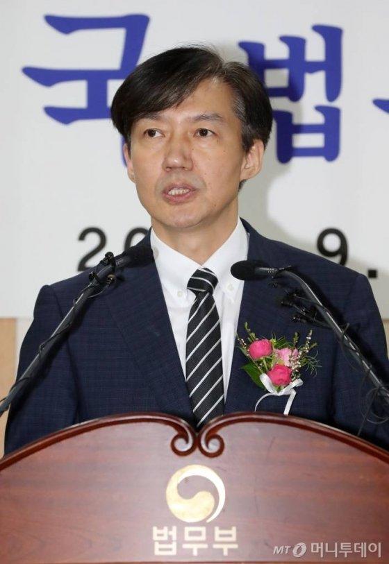 조국 신임 법무부장관/사진=김휘선 기자