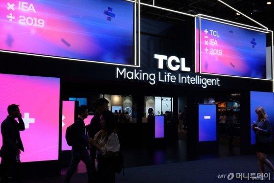 IFA 2019에 마련된 TCL 부스. /사진=박소연 기자