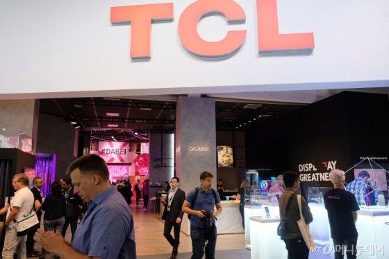 IFA 2019에 마련된 TCL 부스/ 사진=박소연 기자
