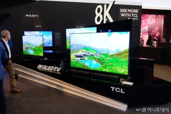 TCL이 IFA 2019에 선보인 8K QLED TV. /사진=박소연 기자