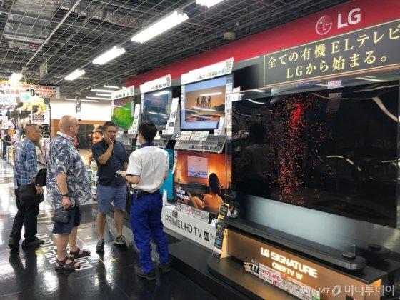 일본 도쿄 아키하바라에 있는 요도바시 카메라 아키바점에서 고객들이 LG전자 올레드 TV를 상담받고 있다/사진=이정혁 기자