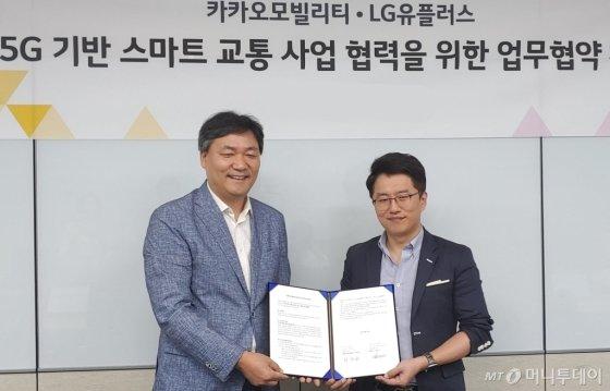 류긍선 카카오모빌리티 공동대표(오른쪽)와 최순종 LG유플러스 기업기반사업그룹장 상무(왼쪽)이 업무협약을 맺는 모습.<br>/사진제공=LG유플러스