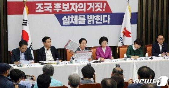 2019.9.3/뉴스1 © News1 이종덕 기자